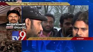 Pawan Kalyan's confident strides towards 2019 elections ! - TV9