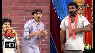 Rocking Rakesh Performance | Extra Jabardasth | 21st  September 2018 | ETV Telugu