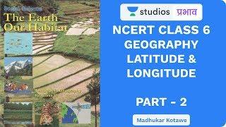 L2: NCERT Class 6 Geography - Latitudes & Longitudes (Part-2) I NCERT Summaries | UPSC CSE - Hindi