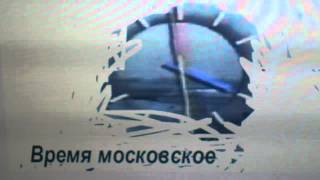Реконструкция часов РЕН-ТВ 2000-2002