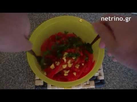 Πιπεριές φλωρίνης ψητές στο φούρνο