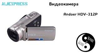 Aliexpress: Andoer HDV-312P видеокамера с поворотным экраном