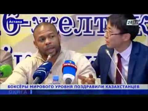 World champions Roy Jones Jr. and Oleg Maskaev gave press conference in Astana