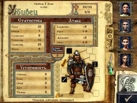 Чит-коды для герои меча и магии 3 во имя богов