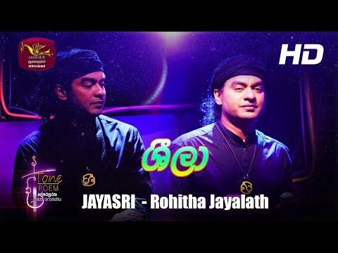 Tone Poem | Sheela - ශීලා | JayaSri - Rohitha Jayalath | Rupavahini