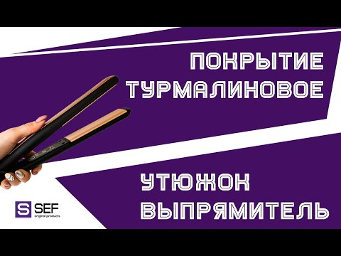 Обзор Утюжка-выпрямителя для волос с турмалиновым покрытием Gemei 2955 - SEF5.com.ua