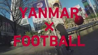 Les minipelles YANMAR : les futurs joueurs de FOOTBALL !!