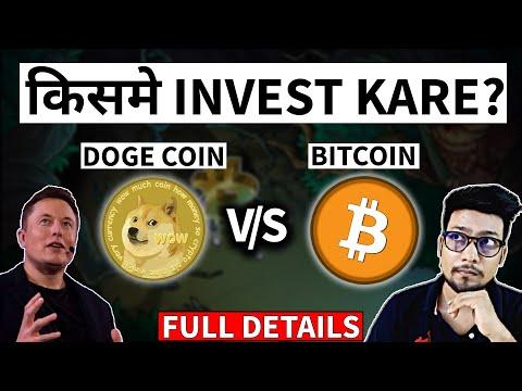 Uždirbti pinigus su bitcoin maišytuvu