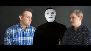 Kamikadzedead, БытьИли, Навальный борьба против Кремля на Ютубе!