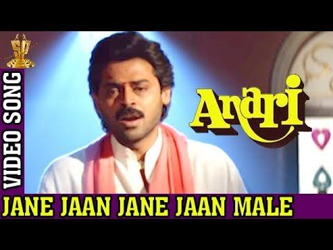 Anari Film - Anari Full Movie | Hindi Movies 2019 Full Movie | Venkatesh