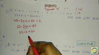 bodmas rule in tamil - 免费在线视频最佳电影电视节目 - Viveos Net