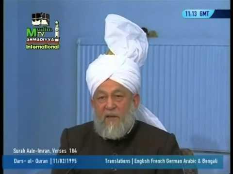 Rezitation des Verses 184 der Sura Al-Imran aus dem Heiligen Koran
