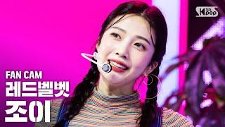 [안방1열 직캠4K/고음질] 레드벨벳 조이 '음파음파 (Umpah Umpah)' (Red Velvet JOY Fancam)│@SBS Inkigayo_2019.8.25