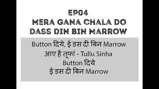 Gana Chala Do - Das Di Bin Marrow -Misheard Lyrics - YouTube