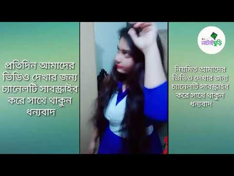 Tik Tok New Funny Video Hot Episode 1 Dj Helal Official
