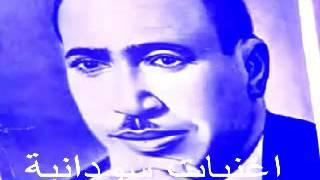 ابراهيم الكاشف يوم الزيارة شذى زاهر تحميل MP3
