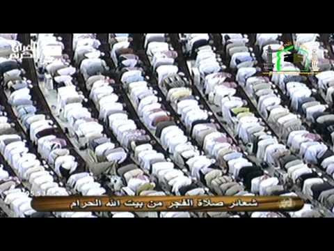 سورتي البروج والطارق للشيخ عبدالله الجهني
