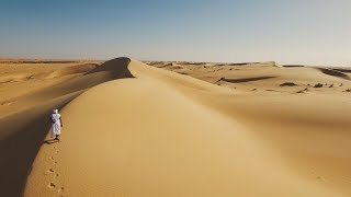 Faces of Africa - The Sahara