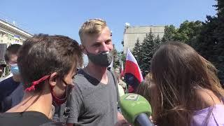 Біля Харківської облдержадміністрації відбувся пікет