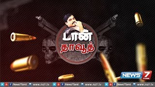 டான் தாவுத் | Who is Dawood Ibrahim? | News7 Tamil