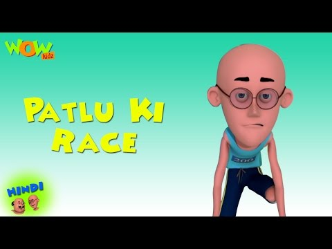 Patlu Ki Race | Motu Patlu in Hindi WITH ENGLISH, SPANISH & FRENCH SUBTITLES | As seen on Nick