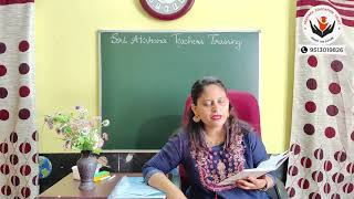 How to Prepare a Resume | Resume for Teachers | Resume format for Freshers | Online Teaching | - ONLINE
