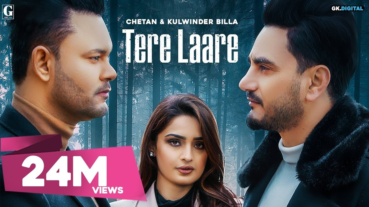 Tere Laare Lyrics in Hindi - Chetan & Kulwinder Billa