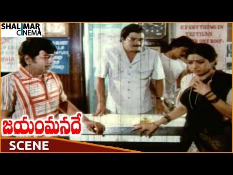Jayam Manade Movie || Nutan Prasad Fires On Sridevi For Losing Sarees || Krishna || Shalimarcinema