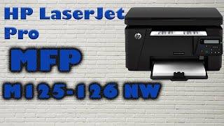 hp laserjet m125a scan - Video hài mới full hd hay nhất - ClipVL net