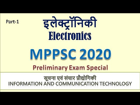 MPPSC 2020 Computers & ICT| Electronics Part-1 | Manya Education