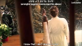 4MEN - I love you, i love you, i love you (??? ??? ???) MV [English subs + Romanization + Hangul] HD