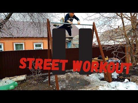 КРУТОЕ STREET WORKOUT ВЫСТУПЛЕНИЕ