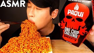 ASMR 10X NUCLEAR FIRE NOODLES & ONE CHIP CHALLENGE (No Talking) EATING SOUNDS | Zach Choi ASMR