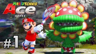 #1 用網球打Boss《Mario Tennis Ace》Switch 遊戲 60FPS