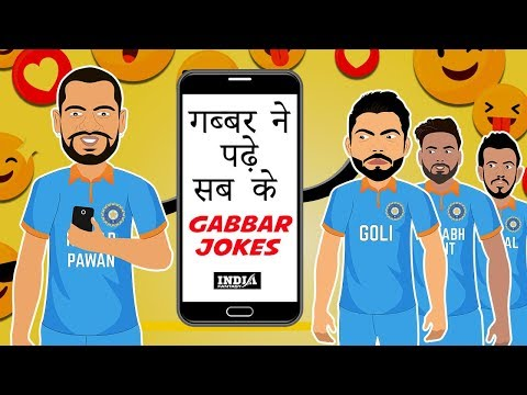 India vs West Indies 1st ODI Spoof   India Tour Of West Indies