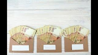 Украинцев будут жестко наказывать за зарплаты в конвертах