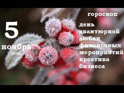 Гороскоп 2017 телец февраль