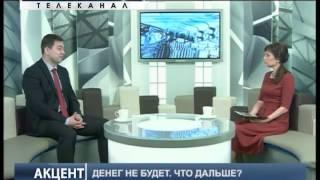 Акцент.Всеволод Степанюк