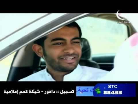 مسلسل ظل الجزيرة الحلقة 1 الجزء (3/4) قناة ماسة المجد