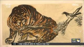 2016년 02월 20일 방송 전체 영상