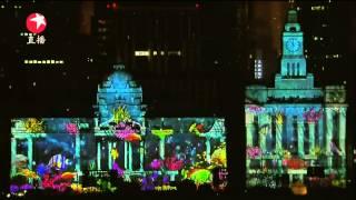 2014 Shanghai 4D Light Show on the Bund
