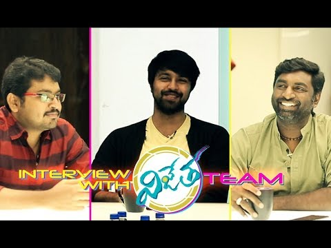 vijetha-movie-team-interview