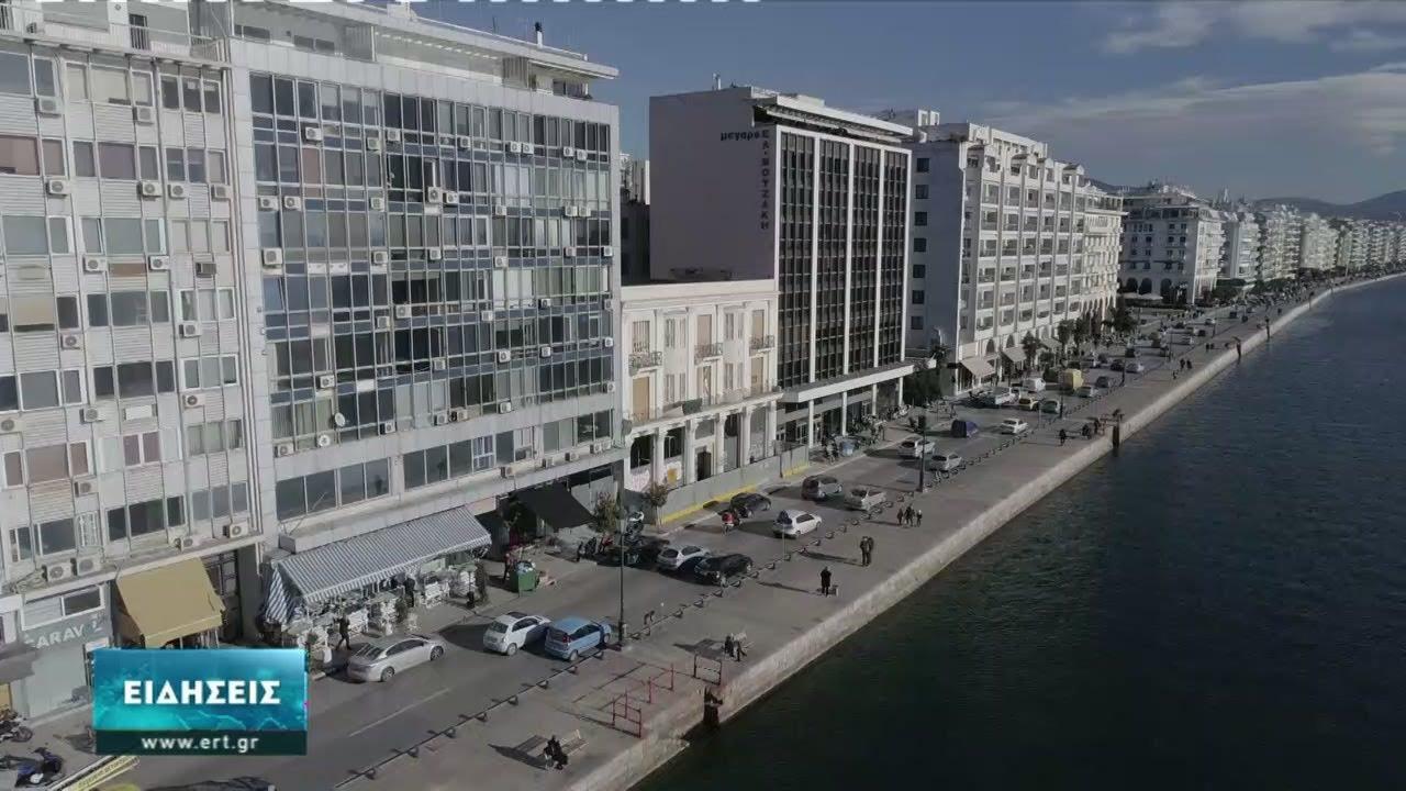 Παραγωγές του Χόλιγουντ έρχονται στη Θεσσαλονίκη | 11/06/2021 | ΕΡΤ