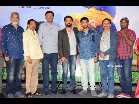 Ratham Movie 1st Look Poster Launch