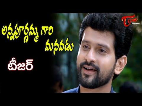Annapurnamma Gari Manavadu Movie Teaser | Baladitya | Hyderabad Annapurna | TeluguOne Cinema