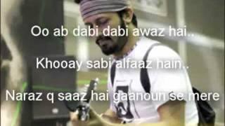 YouTube - Le Ja Tu Mujhe - Lyrics on screen - Atif Aslam .wmv.flv