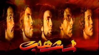 تحميل اغاني YouTube Lemchaheb Rsami MP3