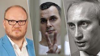 Сенцов — враг России? Кашин — враг либералов? Путин — в прошлом шпион Штази? Итоги недели