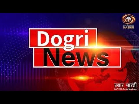 Dogri News : PM Modi addressed the nation on the IDY 2020.