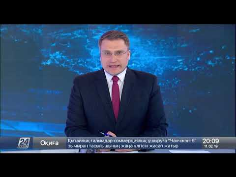 Выпуск новостей 20:00 от 11.02.2019